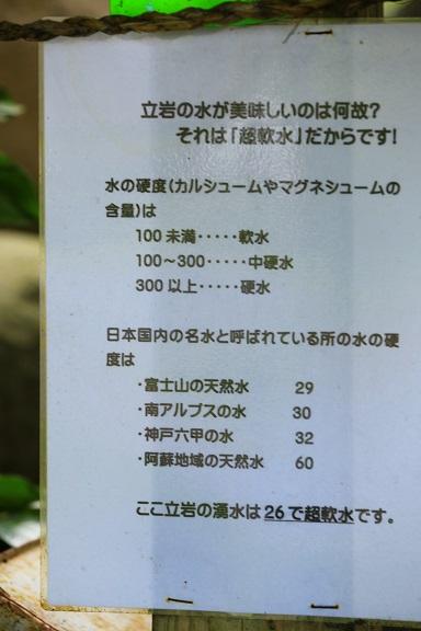 90-10_A0A0001.jpg